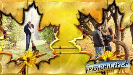 Проект для ProShow Producer - Грустные краски осени